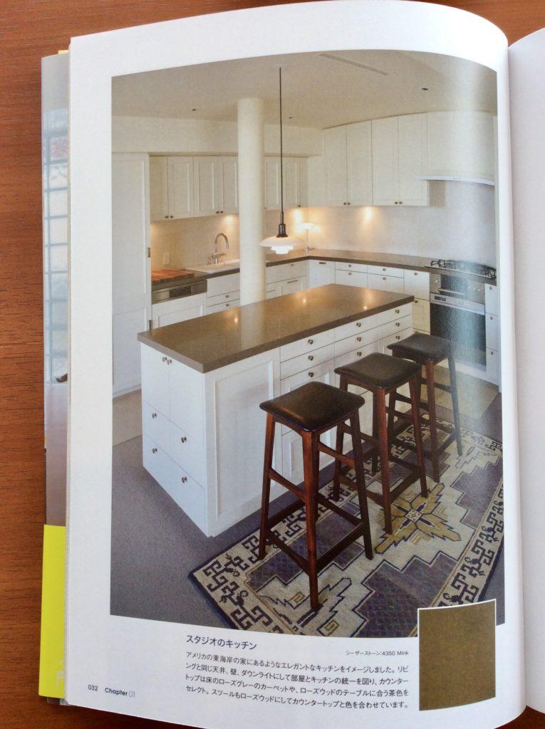 行正り香の家作り(Amazonへ)」p 32