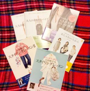 石田純子さんの著書