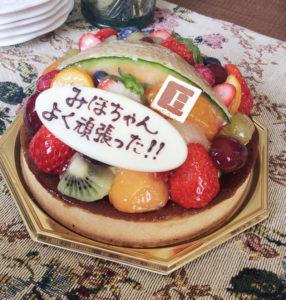 ごほうびのケーキ