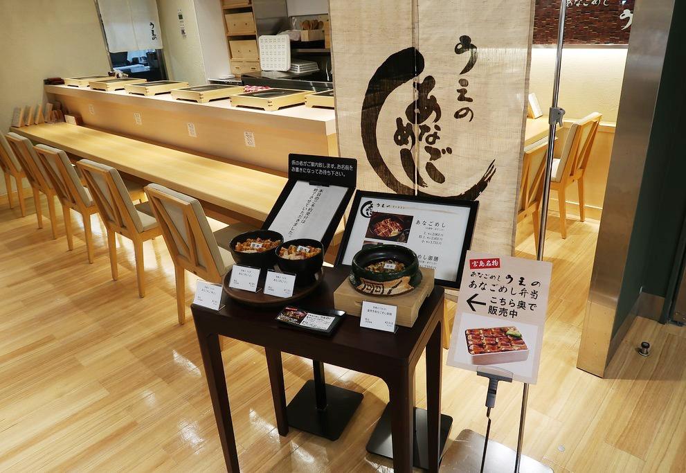 うえの広島三越店カウンター