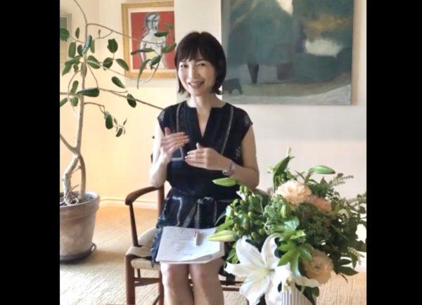 行正り香 英語講座