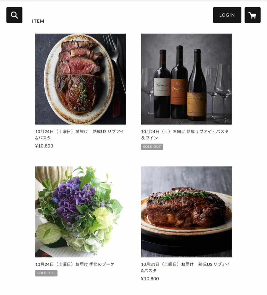 FOOD/DAYS通販サイト2