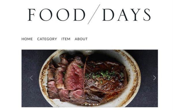 FOOD/DAYSの通販サイト